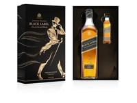 JW Black Label Gift Box