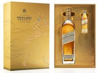 JW Gold Label Gift Box